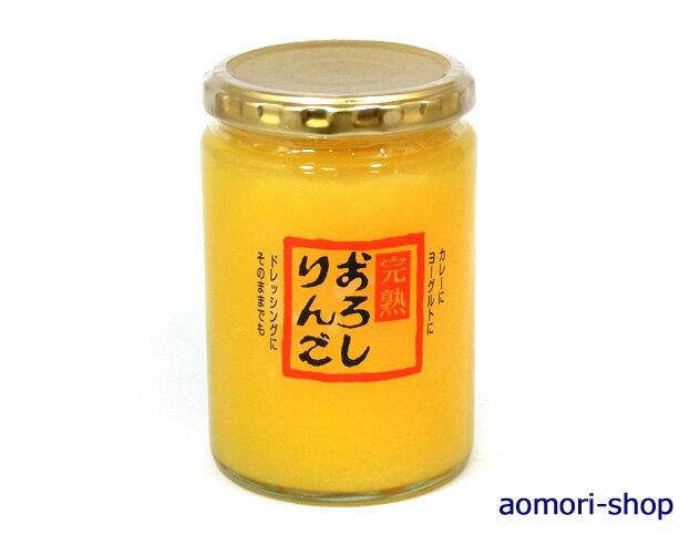三浦醸造【完熟おろしりんご】365g