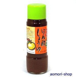 湯豆腐や餃子のさっぱりたれに【おろしりんごと柚子のほん酢しょうゆ200ml】