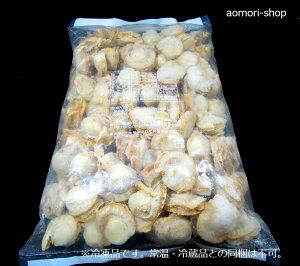 デリカナンセイ【冷凍ホタテ(ボイルホタテ)】1kg※冷凍品のみ同梱可(常温・冷蔵品は同梱不可)