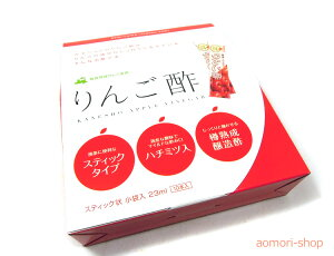 カネショウ【ハチミツ入りりんご酢・スティックタイプ】23ml×10本入り