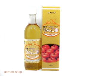 カネショウ【ハチミツ入りりんご酢】500ml