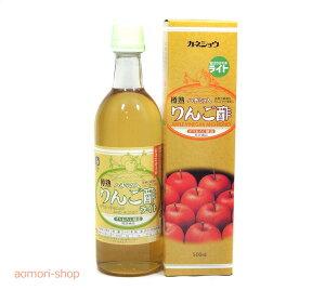 カネショウ【ハチミツ入りりんご酢・ライト】500ml