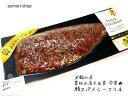 武輪水産【鯖スパイシーマリネ】1枚入り※冷凍品のみ同梱可(常温・冷蔵品は同梱不可)