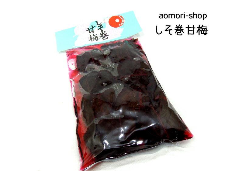 中清食品【しそ巻甘梅】150g