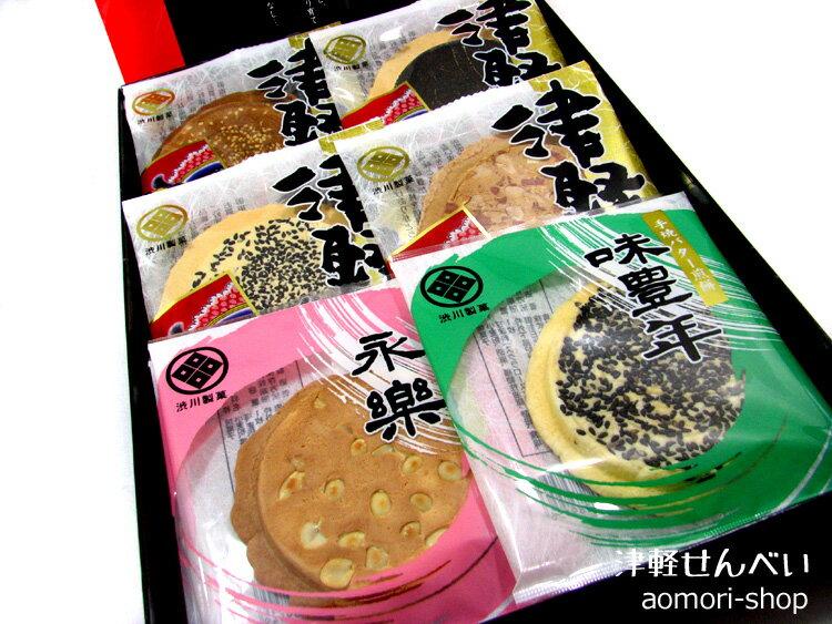 渋川製菓【津軽せんべい・六色箱】18枚入り※包装済み