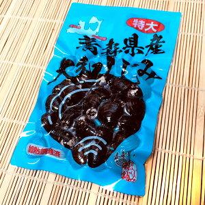 しじみちゃん本舗【特大・大和しじみ】180g※洗浄・砂抜き・加熱済み
