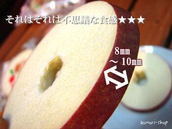 はとや製菓【ソフトりんご】ふじ2枚×3袋入り