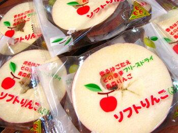 はとや製菓【ソフトりんご】2枚×3袋入り
