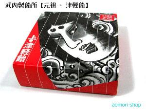 武内製飴所【元祖・津軽飴】450g