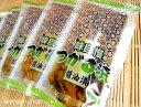 鎌田屋商店【つがる漬・小袋】100g×10個パック※冷蔵品