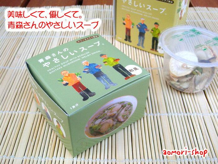 はとや製菓【青森さんのやさしいスープ】和風みそ味・一食分