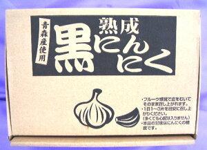 青森県産熟成黒にんにく 化粧箱入り(Mサイズ6個入り)【南部旬菜銘酒屋かみやま】 【RCP】