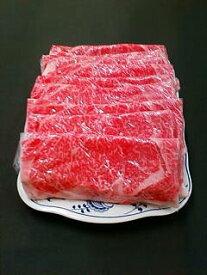 青森県産田子牛サーロイン(500g)特上すきやき用(クール便発送)【肉の博明】