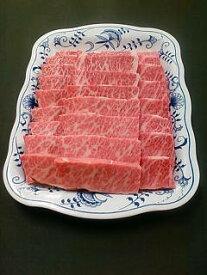 [クール便]青森県産田子牛カルビ(500g)上焼肉用【肉の博明】