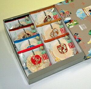 【志賀煎餅】 南部せんべいギフトセット 童っ子 (わらしっこ)(16枚入り)【志賀煎餅】【RCP】