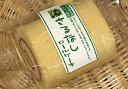 【岩手県軽米町産さるなし使用】さるなしロールケーキ (スタンダードサイズ)