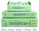 [クール便 120サイズ]青森県産 長芋 ヌカ詰 10Kg(3L〜4L 8〜9本 【(有)柏崎青果】