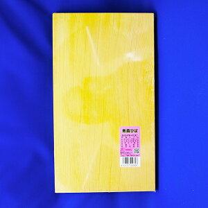 [宅配便]青森ひば抗菌カッテングボード (大)【青森ヒバ・馬油・黒にんにくの通販ショップ】  【楽ギフ_包装】2062