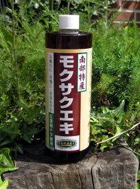 [代引不可]木酢液 500ml【青森ヒバ・馬油・黒にんにくの通販ショップ】 3002