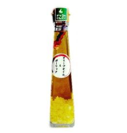 ガーリックオイル(唐辛子入り)120g【(株)田子ホワイトファーム】