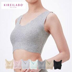 【メール便送料無料】グンゼ キレイラボ kireilabo 完全無縫製 綿混 ハーフトップ M L LL