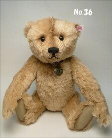 【送料無料】シュタイフアメリカ限定テディベア2011ギャッツビー(GATSBY The Trademark Bear)【楽ギフ_包装】【楽ギフ_メッセ入力】【RCP】【メッセージカード無料】【5002014】