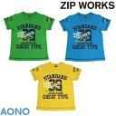 【春夏】ボーイズ/130〜160cm/ZIPWORKS半袖Tシャツ/ステッチ/ナンバープリント/ジップワークス