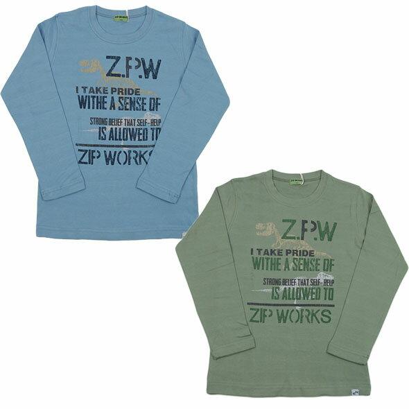 【2014秋冬】【スーパーセール】ボーイズ/恐竜プリント/長袖Tシャツ/ジップワークス/ティーンズ