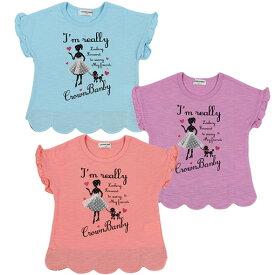 【春夏】ガールズ/100cm~130cm/CROWNBANBY半袖Tシャツ/袖フリル/裾スカラップ/ラメプリント/クラウンバンビ