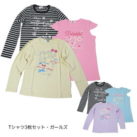 【ガールズ♪Tシャツ 3P セット】/3setクラウンバンビCROWNBANBY