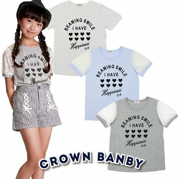 【春夏】ガールズ/130cm~160cm/CROWNBANBY 半袖Tシャツ/レース/プリント/クラウンバンビ/marathon