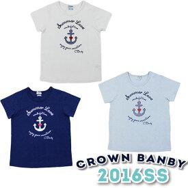 【春夏】ガールズ/130cm~160cm/CROWNBANBY WHITE半袖Tシャツ/マリン/イカリ/クラウンバンビホワイト/marathon