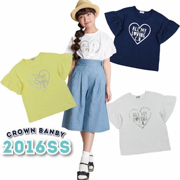 【春夏】ガールズ/130cm~160cm/CROWNBANBY半袖Tシャツ/箔プリント/ハート/クラウンバンビ/marathon