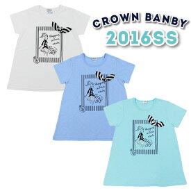 【春夏】ガールズ/130cm~160cm/CROWNBANBY WHITE半袖Tシャツ/ストライプ/リボン/プリント/クラウンバンビホワイト/marathon