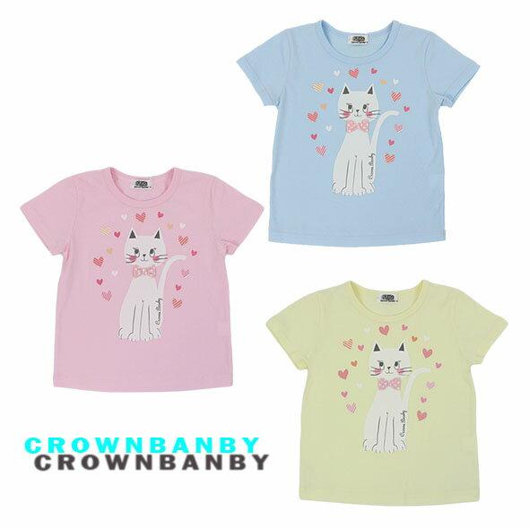 【春夏】ガールズ/100cm~130cm/CROWNBANBYCAT/猫/ハート/プリント/半袖Tシャツ/クラウンバンビ/marathon