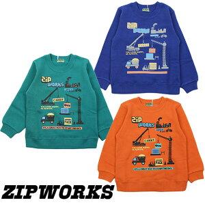 【秋冬】ボーイズ/100cm〜130cm/ZIPWORKSトラック/車/ジューキーズ/長袖トレーナー/ジップワークス/トドラー