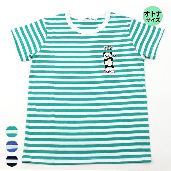 【春夏】レディース/SS~M/オトナサイズ/ティーンズ/CROWNBANBY半袖/Tシャツ/パンダンス/ボーダー/クラウンバンビ