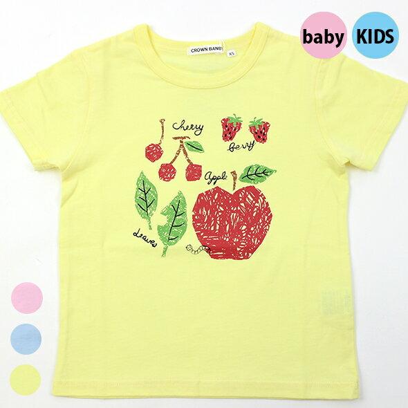 【春夏】ガールズ/80cm~135cm/キッズサイズ/CROWNBANBY半袖/Tシャツ/フルーツ/クラウンバンビ