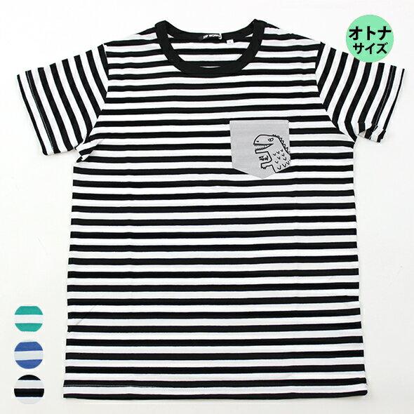 【春夏】MENS/SS〜L/オトナ/ティーンズ/ZIPWORKS半袖/Tシャツ/ポケットザウルス /ジップワークス