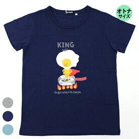 【春夏】MENS/S〜L/オトナ/ティーンズ/ZIPWORKS半袖/Tシャツ/めだまやきんぐ/ジップワークス