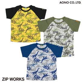 【春夏】ボーイズ/100〜130cm/ZIPWORKSBLACK/半袖Tシャツ/恐竜/ラグランスリーブ/ジップワークス