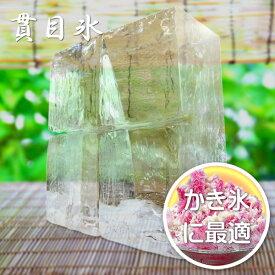 仙台純氷 伊達氷 4貫目氷3.75kg×4本