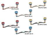 リブレ(LIVRE)☆クランク110(CRANK110)メインプレートセットセンターナット無し(ベイトリール用)