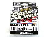サンライン(SUNLINE)☆ソルティメイト(SaltiMate)PEディープエジングULT4本組1.0号300m