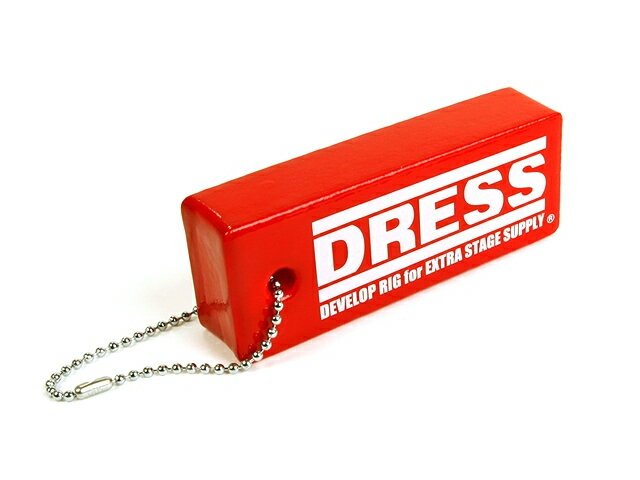 ドレス(DRESS ライラクス)☆DRESSフロートキーホルダー LD-OP-0800【メール便だと送料90円 1万円以上送料無料(北・沖 除く)】