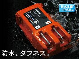 【あす楽対応】BMO JAPAN☆リチウムイオンバッテリー 11.6Ah(チャージャーセット) BM-L116-SET【北・沖 除き送料無料】