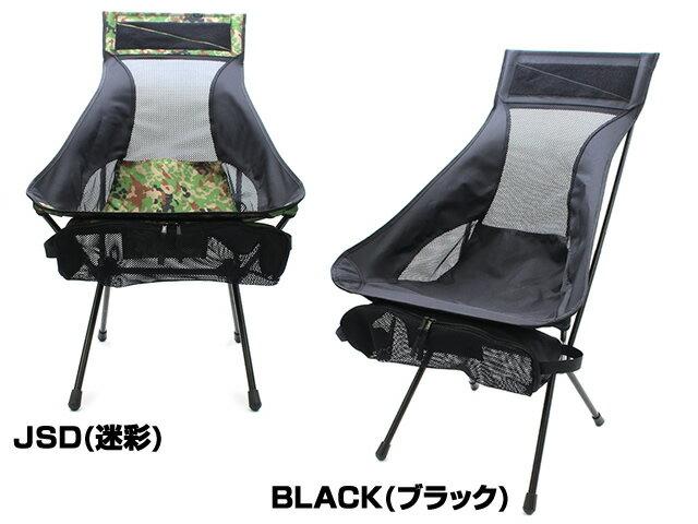 ドレス(DRESS ライラクス)☆ゴーストギア タクティカルタフチェア(Tactical Tough Chair)【北・沖 除き送料無料】