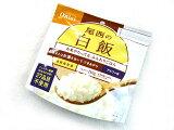 尾西食品(Onishi)☆尾西の白飯アルファ米保存食