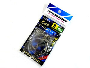 【あす楽対応】プロマリン(PRO MARINE)☆太刀魚ナイロンリーダー 8号 ショート ASP104-8S【メール便だと送料220円 3980円以上送料無料】