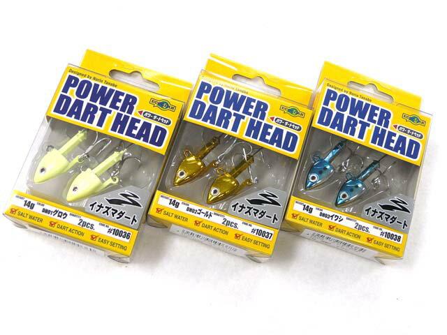 【あす楽対応】マルキユーECOGEAR☆パワーダートヘッド(POWER DART HEAD) 14g【ネコポスだと送料190円 1万円以上送料無料(北・沖 除く)】